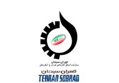 تهران سبحان